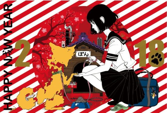 平成の竹久夢二中村佑介が描く犬のイラスト15作品まとめいぬころ
