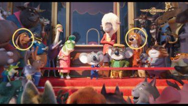 『SING』に登場する犬がダックスフントだけなの気付いた?